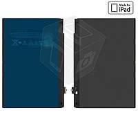 Батарея (акб, аккумулятор) #A1547, 020-8564 для Apple iPad Air 2 (7340 mAh), оригинал