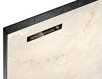 Теплокерамик ТС 450 бежевый мрамор арт. 4905, фото 1