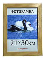 Фоторамка ,пластиковая, А4, 21х30, рамка , для фото, дипломов, сертификатов, грамот, картин, 2712-93