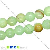 Бусина натуральный камень Оникс зеленый, 10 мм, Круглая, 1 шт (BUS-016296)