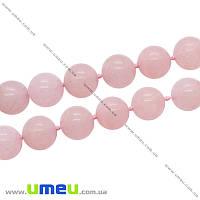 Бусина натуральный камень Кварц розовый, 16 мм, Круглая, 1 шт (BUS-016271)