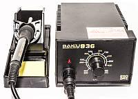 Паяльная станция BAKU BK-936