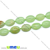 Бусина натуральный камень Оникс зеленый, 18х13х6 мм, Овальная плоская, 1 шт (BUS-009980)