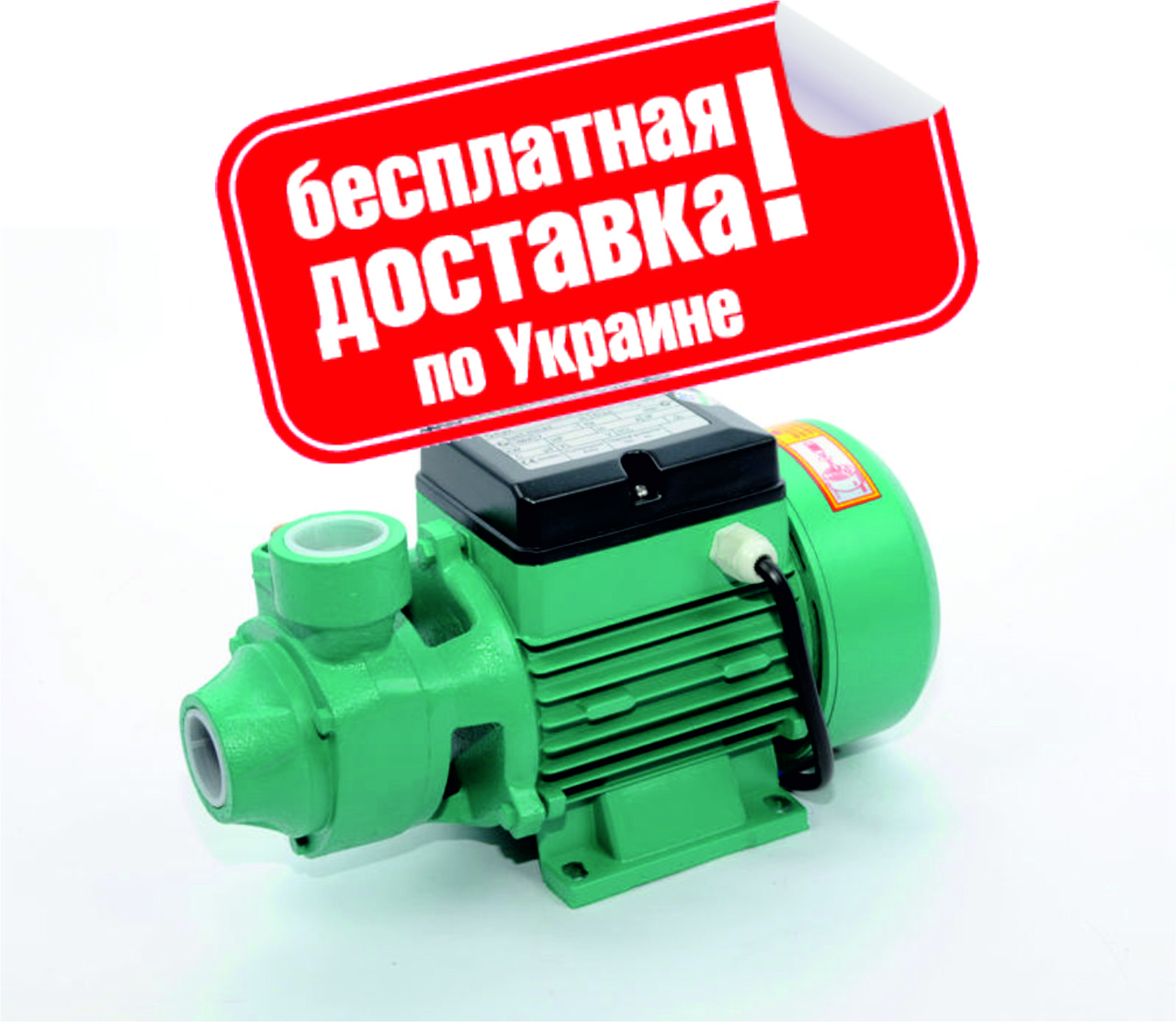"""Поверхностный вихревой насос VOLKS pumpe QB 60 - Интернет-магазин """"Water-Pomp"""" в Днепре"""