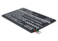 Аккумулятор для Samsung Galaxy Tab S 8.4 WiFi 4900 mAh