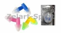 Берюши для ушей в пластиковом футляре Arena AR-95205-20 DOME (силикон,цвета в асортименте)