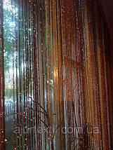 Шторы нити с люрексом радуга шоколад, фото 2