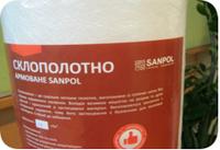 Стеклохолст  армированный Sanpol   1х50