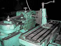 Горизонтально-фрезерный LF00 «Carl Hurth» (630/360х160/150х260), после ремонта