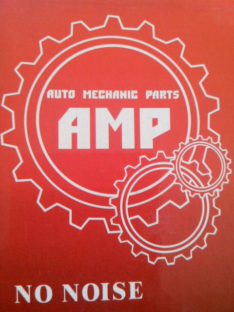AMP Рулевая тяга