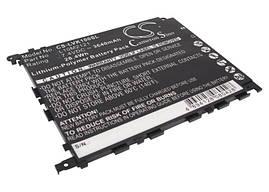 Аккумулятор для Lenovo IdeaPad K1 3640 mAh