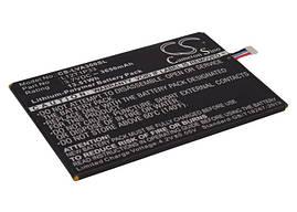 Аккумулятор для Lenovo IdeaPad A3000 3650 mAh