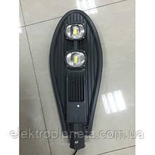 Светильник LED консольный на столб ST-100-04 2*50Вт 6400К 9000LM