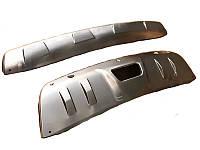 Накладки на бампер передние+задние Nissan X-Trail 2014+ (BKT-NX-B45)