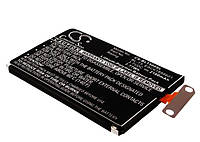 Аккумулятор для LG E960 2100 mAh