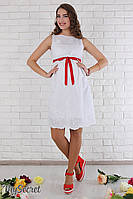 Купити одяг для вагітних, інтернет-магазин, фото 1