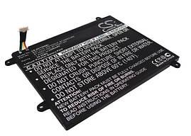 Аккумулятор для Acer Iconia Tablet A500 3250 mAh