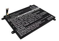 Аккумулятор для Acer Iconia A500-10S32 3250 mAh