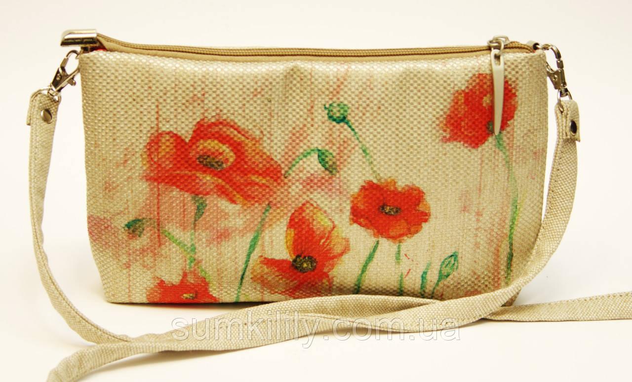 Женская сумочка Маки акварель светло-серая
