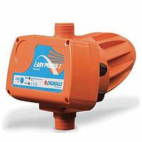 EASY PRESS II (электронный регулятор давления без манометра)