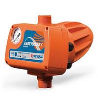 EASY PRESS II (электронный регулятор давления с манометром)