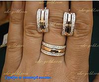 Срібний гарнітур зі вставками золота.