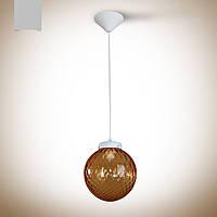 Люстра подвесная шар в спальню, кафе, детскую, на кухню 19301-9