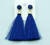 Ярко синие серьги -кисти от Бижутерии RRR в Украине. 2186