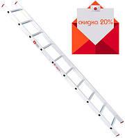 Лестница алюминиевая приставная 10 ступеней 2,84м Intertool LT-0110