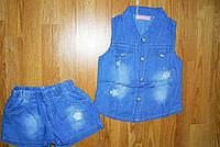 Комплект джинсовый шорты и жилетка 4-6 лет