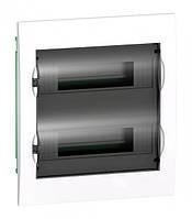 Щит пластиковый SCHNEIDER EZ9E212S2F встр., 24мод., дымчатая дверь 2ряда