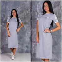 """Женское платье """"Adidas"""" серое OS-370"""