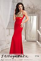 Длинное вечернее красное платье Валерия