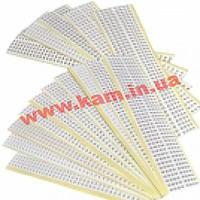 Маркерний лист, цифра 2 KSS WWM-1-2 (WWM-1-2)