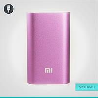 УМБ Xiaomi Mi Power Bank 5200 mAh