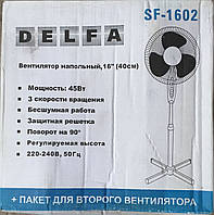 Вентилятор DELFA SF-1602