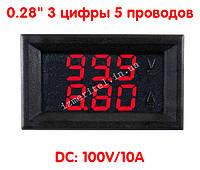 Цифровой вольтметр амперметр DC 0-100V 10A, фото 1