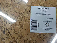 Настенная пробка Sado Natural Sanded