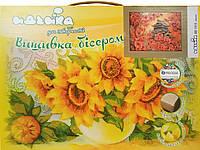 Вышивка бисером Идейка Красные розы (ВБ1027) 30 x 40 см