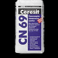 Швидкотвердіюча суміш СN 69 Ceresit