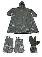 """Плащ-дождевик с комплектом бахил и рукавиц из ПВХ, с рукавами, оригинал армии Чехословакии, """"JP 75"""", новый"""