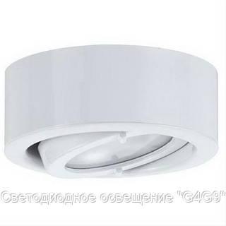 Точечный светодиодный светильник