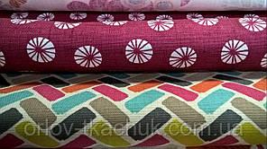 Ткань для штор Daiquiri