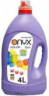 Гель Onyx для стирки цветного белья 4 л 53 стирки