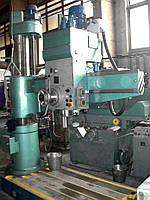 Радиально-сверлильный станок 2А554, Dmax 50 мм