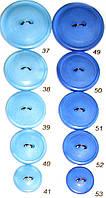 Пуговица швейная фурнитура диаметр 34мм, 28мм, 25мм,23мм,18мм,15мм