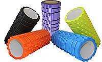 Роллер массажный (Grid Roller) для занятий йогой, пилатесом, фитн. FI-4404