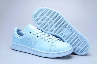 Кроссовки мужские Adidas Stan Smith x Raf Simons / ADM-1091 (Реплика)