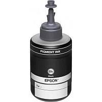 Расходные материалы EPSON T7741