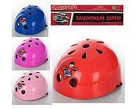 Детский защитный шлем MS 1015R (Красный) Profi